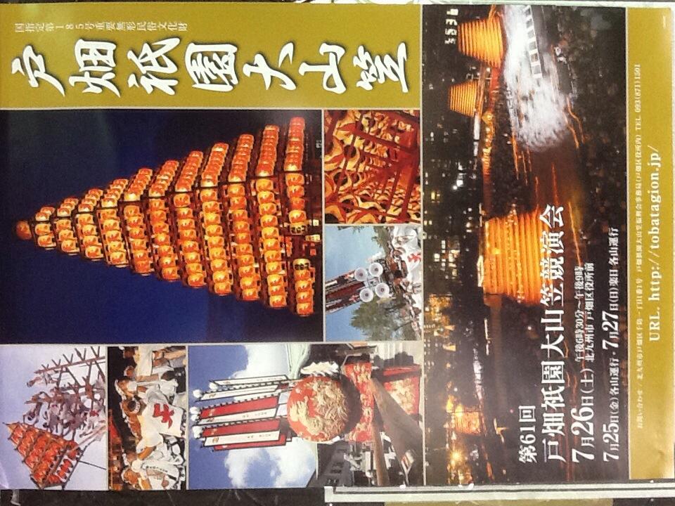 20140702-091035-33035659.jpg